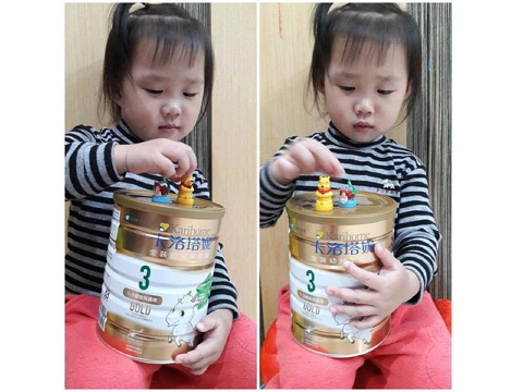 卡洛塔妮金裝幼兒羊奶粉,好健康