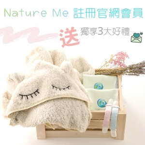 Nature Me~歡慶開台好禮送